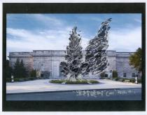 Cai Guo-Qiang, Sketch for Black Christmas Tree No. 2, 2012. Collection of the artist. Courtesy Cai Studio